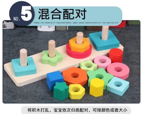 wooden geometric four colour  Puzzle game
