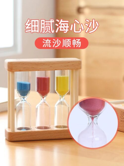Sand Timer Sand Clock 3in1 3x Wood Sandglass Hourglass (1 3 5) Minute Sand Timer, 3 in 1 Sand Timer Clock