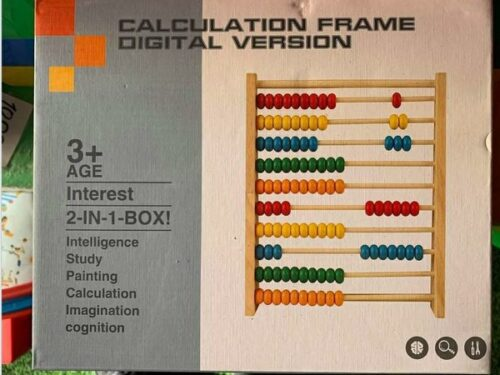 Extrokids Wooden Calculation and Painting Frame Learning Toy Digital Version - EK1712