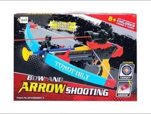 Extrokids Bow and arrow shooting - EKR0188