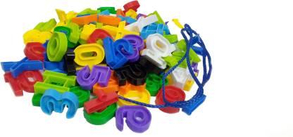Extrokids Educational Building Block Toys - Intelligence Seton Digital  (Multicolor)