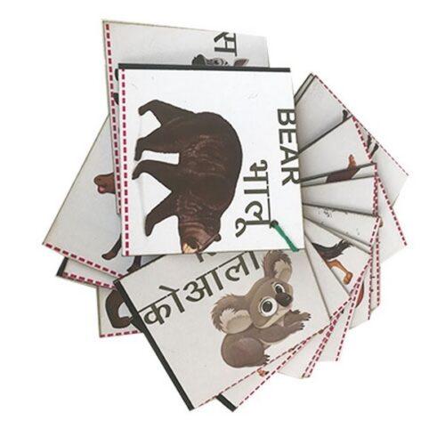Extrokids Wooden Wild Animals Flash Card- Set of 24 Cards - EKW0001E