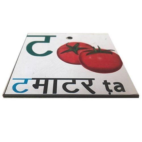 Extrokids Wooden Hindi Varnamala Flash card  Set of 49 - EKW0001F