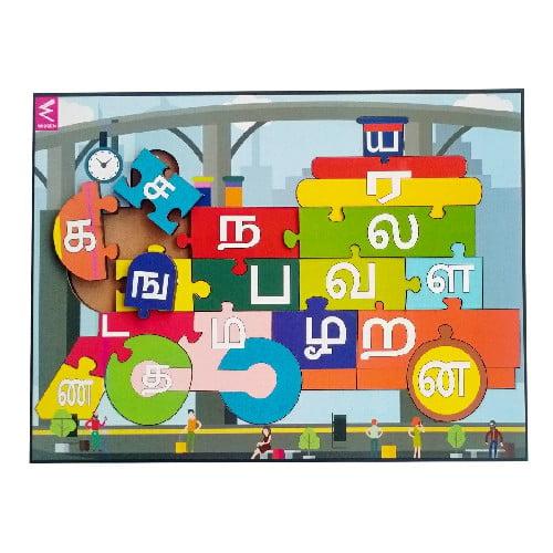 Extrokids Wooden Tamil Letter Train Shape Jigsaw Puzzle - EKW0013