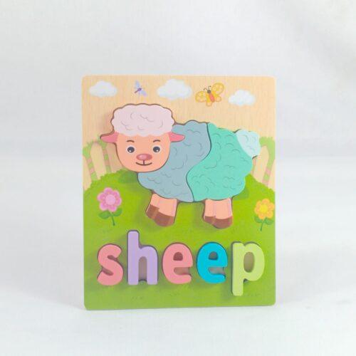 Extrokids 3d Wooden Puzzle Board - Sheep - EKT1865